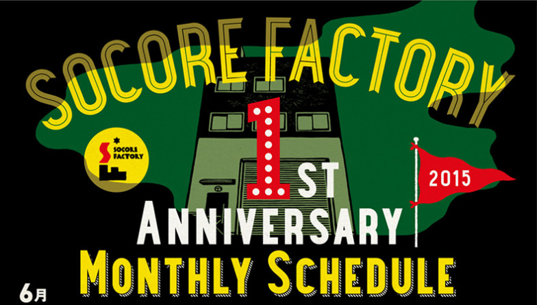 socore factory 1st anniversary poster
