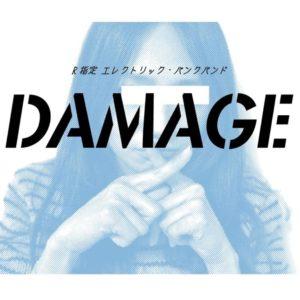 0319_DAMAGE