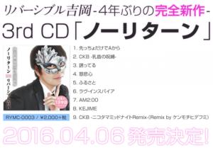 0731_CD
