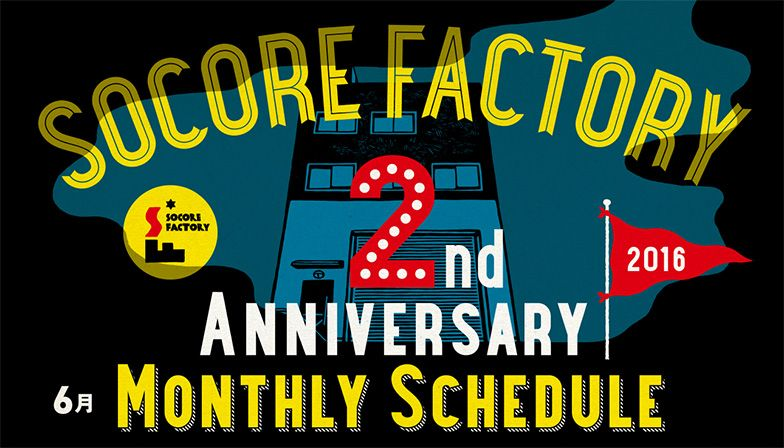 socore factory 2nd anniversary