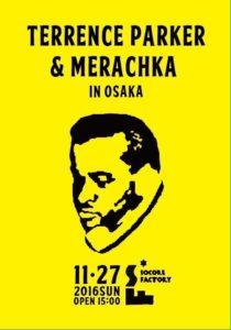 1127_kari