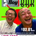0201_JBAR