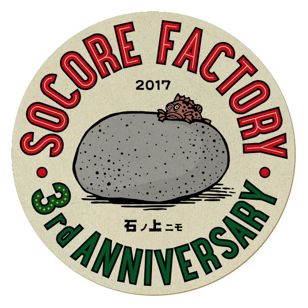 socore factory 3rd anniversary