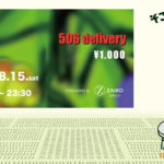 「506 delivery」