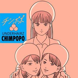 CHIMPOPO