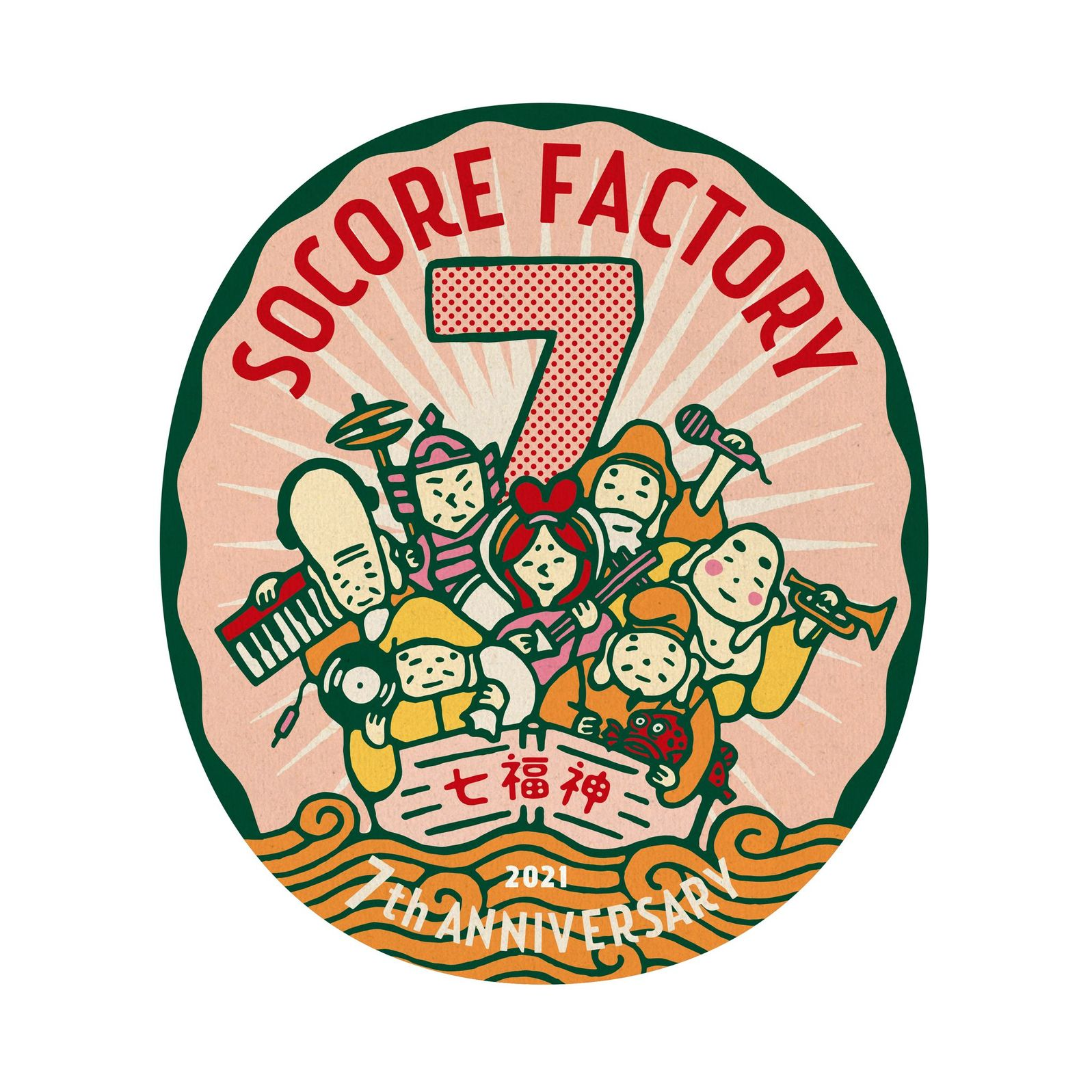 SOCORE FACTORY 7th MONTHLY EVENT